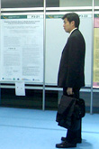 Dali Poster Presentation Accepted at the 35th IHFWHC 2007